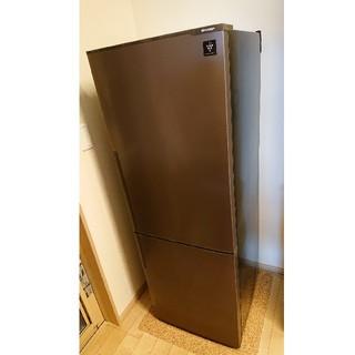 シャープ(SHARP)のシャープノンフロン冷凍冷蔵庫(冷蔵庫)