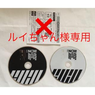 アイコン(iKON)のルイちゃん様専用 iKON DVD CD(ミュージック)