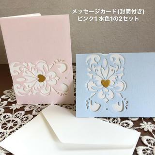 なな様   メッセージカード(カード/レター/ラッピング)