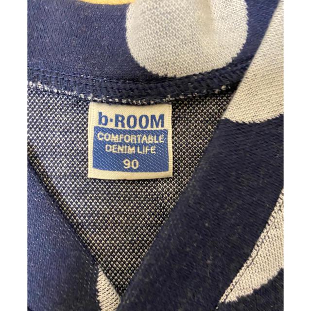 petit main(プティマイン)のb-ROOM カーディガン90cm キッズ/ベビー/マタニティのキッズ服男の子用(90cm~)(カーディガン)の商品写真