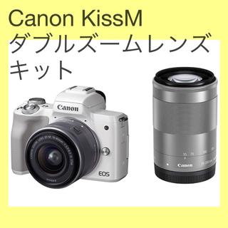 キヤノン(Canon)のCanon ミラーレス一眼カメラ EOS Kiss M ダブルズームキット (ミラーレス一眼)
