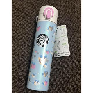 スターバックスコーヒー(Starbucks Coffee)のスターバックス スリムハンディーステンレスボトル(水筒)