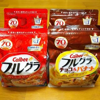 カルビー(カルビー)のフルグラ チョコ&バナナ 4袋セット(米/穀物)