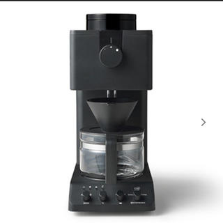 ツインバード(TWINBIRD)のコーヒーメーカー ツインバードCM-D457 新品(コーヒーメーカー)