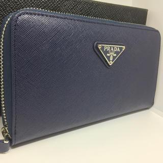 プラダ(PRADA)のPRADA プラダ 長財布 ネイビー(長財布)