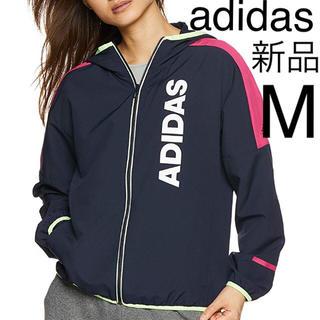 adidas - アディダス ナイロンジャケット ウィンドブレーカー シャカシャカ マウンテン