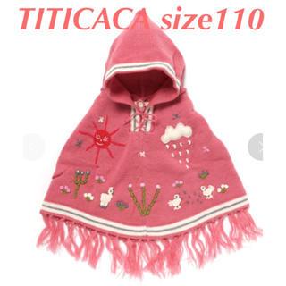 チチカカ(titicaca)の☆新品☆ チチカカ キッズ 刺繍ポンチョ3570円タグ付き ピンク(ニット)