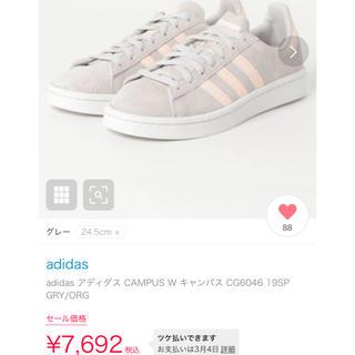 アディダス(adidas)のadidas アディダス CAMPUS W キャンパス CG6046(スニーカー)