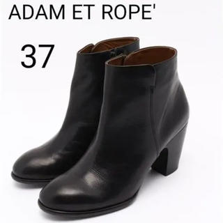 アダムエロぺ(Adam et Rope')のADAM ET ROPE' アダムエロペ ショートブーツ (ブーツ)