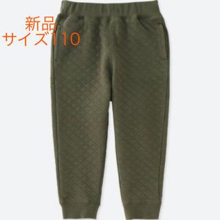 ユニクロ(UNIQLO)の新品★ユニクロ カットソー キルト パンツ ★サイズ110(パンツ/スパッツ)
