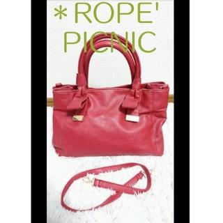 ロペピクニック(Rope' Picnic)の[ROPE' PICNIC]パサージュ ハンドバッグ(ハンドバッグ)