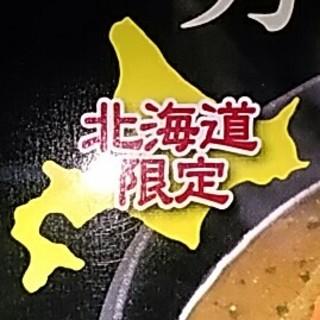 ハウスショクヒン(ハウス食品)の🈲乞●👐北海道限定🆕スープカリーの匠 北海道産チキンの芳潤スープカレー🍛(レトルト食品)