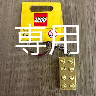 レゴ(Lego)のレゴキーホルダー✳︎ゴールド✳︎(キャラクターグッズ)
