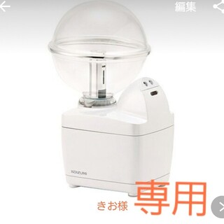 コイズミ(KOIZUMI)の加湿器  アロマ(加湿器/除湿機)