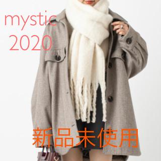 ミスティック(mystic)のmystic♡起毛フリンジストール(マフラー/ショール)