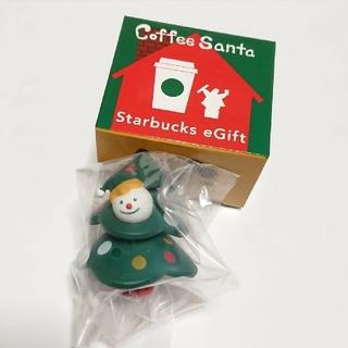 スターバックスコーヒー(Starbucks Coffee)のYUchan様専用★コーヒーサンタ ツリー(ノベルティグッズ)
