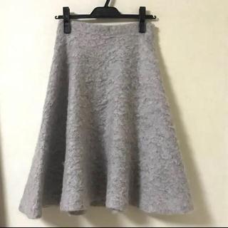 デイシー(deicy)のDEICY スカート(ロングスカート)