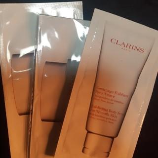 クラランス(CLARINS)のクラランスサンプル(ボディクリーム)