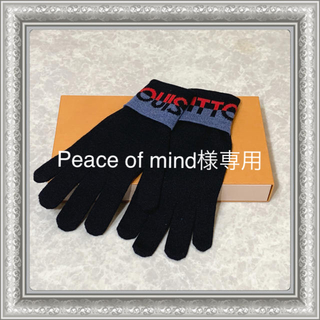 ルイヴィトン(LOUIS VUITTON)のLOUIS VUITTON ルイヴィトン 手袋 グローブ ニット ゴン 黒(手袋)