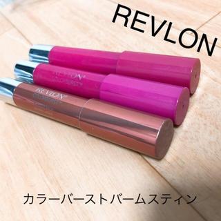 レブロン(REVLON)のREVLON リップカラー・リップバーム(リップライナー)