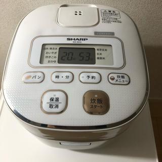 シャープ(SHARP)の早い者勝ち!【超美品】SHARP 炊飯器 KS-DC5 (炊飯器)
