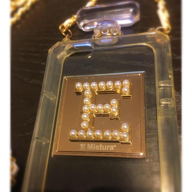 シャネルiPhone11ケースレザー,iphoneplusケース楽天シャネル 通販中