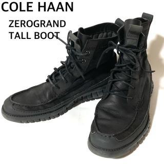 コールハーン(Cole Haan)のコールハーン ゼログランド ブーツ 9/COLE HAAN ZEROGRAND(ブーツ)