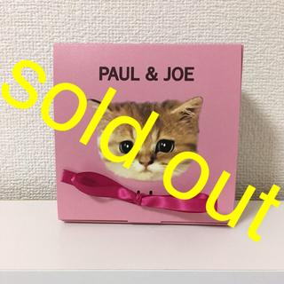 ポールアンドジョー(PAUL & JOE)のポール&ジョー ギフト ボックス ラッピング 美品(ラッピング/包装)