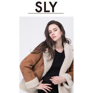 スライ(SLY)のSLY(ムートンコート)