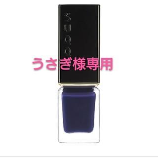 スック(SUQQU)の【人気限定色】SUQQU スック 2019 秋 ネイル 1本(その他)