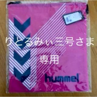 ヒュンメル(hummel)の【りとるみぃ三号さま専用】 hummel (ヒュンメル)マルチバッグ(その他)