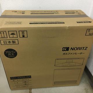 ノーリツ(NORITZ)のガスファンヒーター GFH-4005S-W5(ファンヒーター)