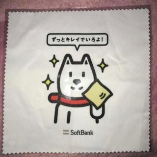 ソフトバンク(Softbank)の新品 SoftBank ソフトバンク♪非売品 ノベルティ お父さん犬 クリーナー(ノベルティグッズ)