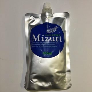 フェリシモ(FELISSIMO)のフェリシモ 大地から生まれた 水を洗う洗剤 ミズット(洗剤/柔軟剤)