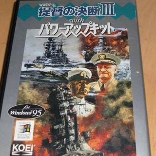 コーエーテクモゲームス(Koei Tecmo Games)のWINDOWS 提督の決断3 with パワーアップキット(PCゲームソフト)