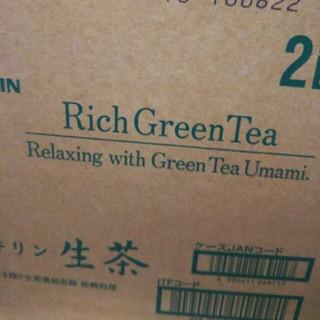 キリン(キリン)のキリン 生茶 1ケース(茶)