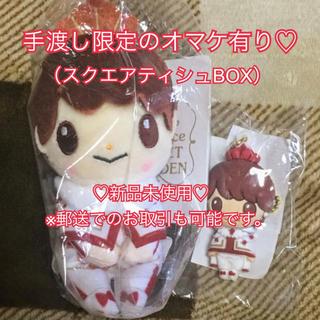 ジャニーズ(Johnny's)の平野紫耀♡ちょっこりさん・PVCキーホルダーのセット(新品未開封)(アイドルグッズ)