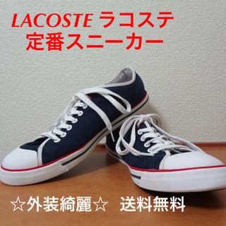 ラコステ(LACOSTE)のラコステ LACOSTE スニーカー ショアー(スニーカー)