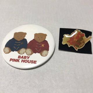 ピンクハウス(PINK HOUSE)のBABY PINK HOUSE ピンバッジ 缶バッジ ノベルティ ピンクハウス (その他)