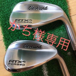 クリーブランドゴルフ(Cleveland Golf)のクリーブランド ウェッジ RTX4 フォージド 50、56(クラブ)