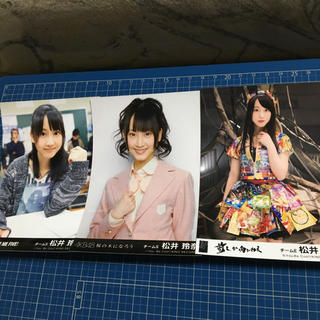 SKE48 - AKB48 SKE48 松井玲奈 生写真 3枚