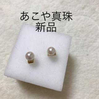 あこや真珠 ピアス 冠婚葬祭 大人綺麗 シンプル 本真珠 新品 一粒 5.5〜6(ピアス)