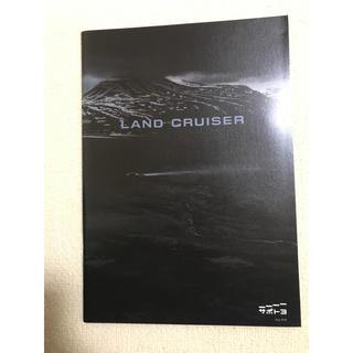 トヨタ(トヨタ)のLAND CRUISER新車カタログ(カタログ/マニュアル)