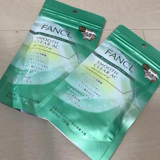 FANCL - 【ファンケル】スムースクリアAC   2袋♪賞味期限 2019年 8月