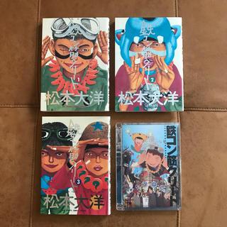 ショウガクカン(小学館)の鉄コン筋クリート 漫画3冊 DVDセット 松本大洋(全巻セット)