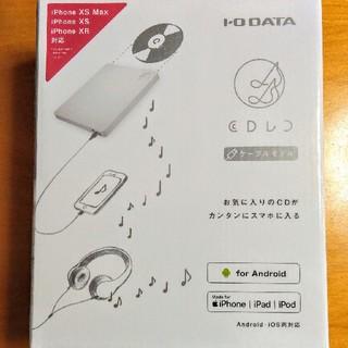 アイオーデータ(IODATA)のCDレコ(スマートフォン用CDレコーダー)(その他)