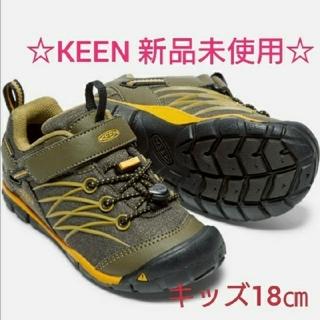 キーン(KEEN)のKEEN 新品 スニーカー 18㎝(スニーカー)