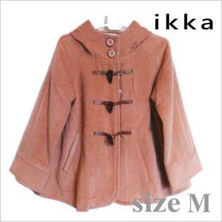 イッカ(ikka)の新品・未使用*ikka*ピンクダッフルデザインフレアコート*フード付*M(ダッフルコート)