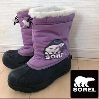 SOREL - SOREL ソレル 21.5 スノーブーツ レインブーツ キッズ