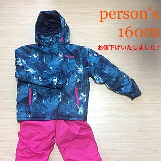 パーソンズ(PERSON'S)のレディース スキーウェア 160(ウエア)